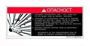Russian language hazard labels